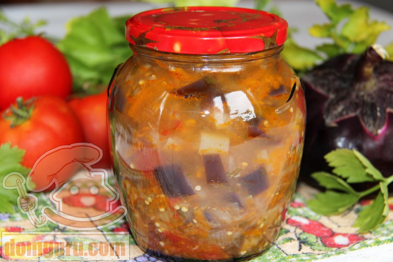 Как сделать салат на зиму из баклажан с кабачками и другими овощами